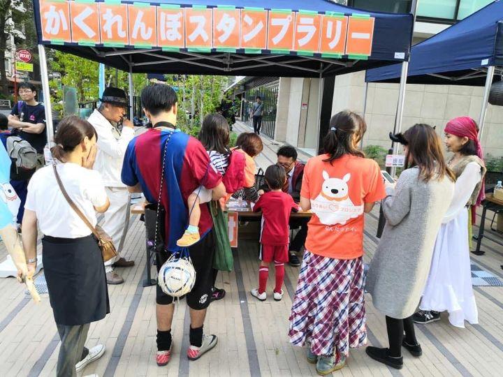 みまもりあいプロジェクト 「かくれんぼスタンプラリー」を実施。11月26日に説明会も開催!の記事 たまプラーザ横浜市青葉区 ロコっち